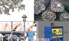 标牌焊机 螺柱焊机