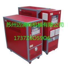滁州市南谯区热压辊加热油炉 模具控温设备