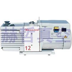 Edwards RV12 爱德华真空泵 实验室旋片泵 油回转高真空泵