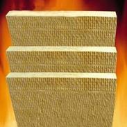 外墙防水岩棉板价格//外墙憎水岩棉板厂家