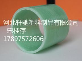 北京cpvc玻璃钢复合管厂家型号齐全