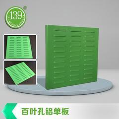 墙铝单板|外墙氟碳铝单板|铝单板