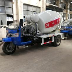 荆州小型水泥罐车 小型2方水泥搅拌运输车 小型搅拌车 水泥搅拌车价格