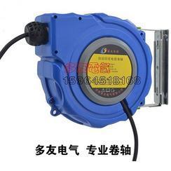 益友恒信DYB-D610.6芯1.5平方自动伸缩电缆卷轴