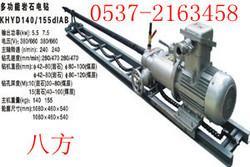 ZQS-30/2.5风煤钻2.5KW风煤钻