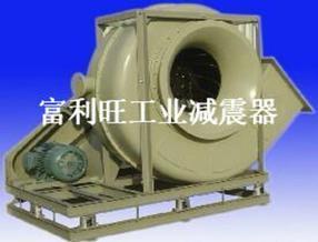 風機減振器 彈簧減震器 風機減震器 水泵減震器