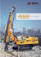 宣化金科JK830一体式全液压潜孔钻机性能如何,价格多少