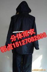 双面穿防汛雨衣【军绿色++藏蓝色】分体式雨衣
