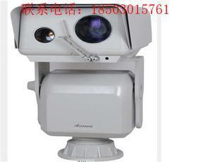 光学变焦全高清一体化云台摄像机|激光夜视摄像机
