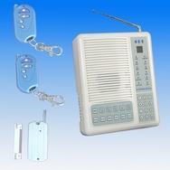 99防区有线无线兼容防盗报警器主机