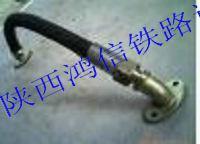 转辙机蛇管胶管弯头陕西鸿信铁路设备有限公司