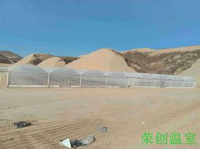 【荣创温室】河南许昌塑料温室大棚的设备配置