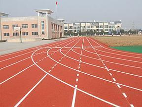 塑胶跑道建造;建设跑道;天津跑道塑胶施工