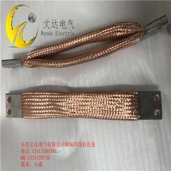 油㓎式绝缘静电绝缘套管软连接 文达工艺加工造