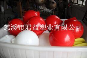 水电站专用浮体,塑料浮体浮球,浮球加工