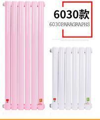 钢二柱暖气片60X30 英俊 旭东 钢制散热器