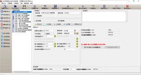 HDY防排烟设计软件{简称:HDY-SMOKE}V4.0