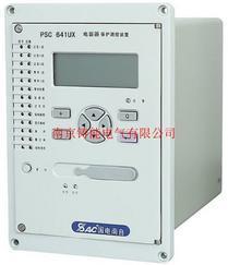 国电南自电容器保护测控装置