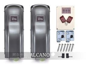 南京电动遥控开门机阿尔卡诺南京服务中心