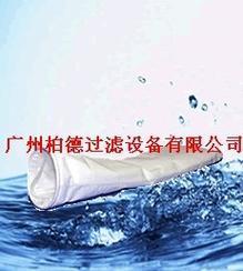 广州除油过滤袋-广州过滤袋生产厂家