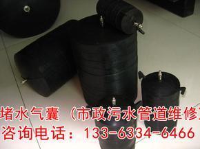 四川成都DN800管道封堵气囊成都管道橡胶堵水气囊厂家