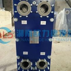 OLD高档进口板型板式换热器
