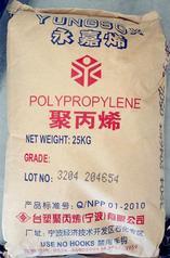 PP 1005 台湾台塑