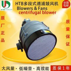 HTB100-304多段透浦式鼓风机