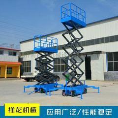 厂家直销移动式升降机
