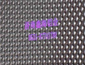1060花纹防滑铝板 指针防滑铝板 五条筋花纹防滑铝板