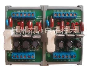 PLC输出放大板-无触点继电器放大板