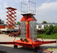 厂家生产销售套缸式高空作业台