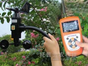 GPRS便携式风向风速仪