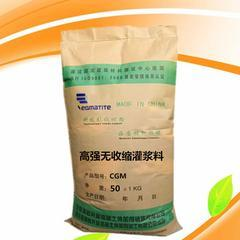 北京东城灌浆料生产厂家 优质灌浆料批发 灌浆料价格