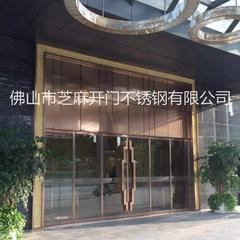 厂家定做商场餐厅不锈钢钢化玻璃大门地弹簧推拉防盗门