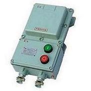 BQD53系列防爆磁力启动器 防爆起动器价格