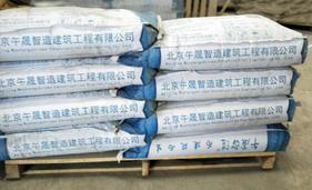 混凝土轨枕螺旋道钉锚固用高强度水泥砂浆