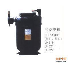 三菱)上海三菱 压缩机维修电话 官方客服 厂家指定