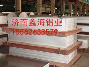 1050纯铝板 1060纯铝卷 1070铝板 1100铝板