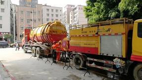 江西九江市管道疏通清洗 排水管道清洗检测