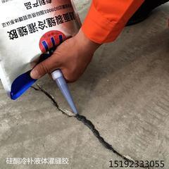  甘肃天水沥青贴缝带修补道路裂缝提高施工效率