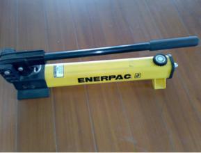 ENERPAC轻型轻型手动泵