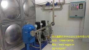 武汉变频供水设备