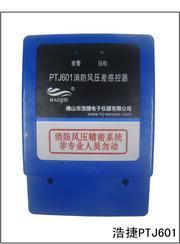 楼梯间走道压力差控制器,经济型风压传感器