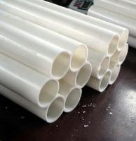 PVC7孔管.PVC梅花管