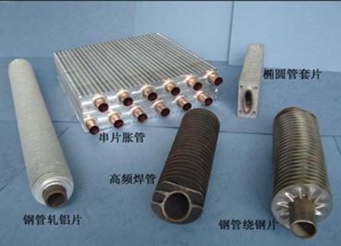 供应TZ型钢制椭圆管翅片管散热器,冷凝器