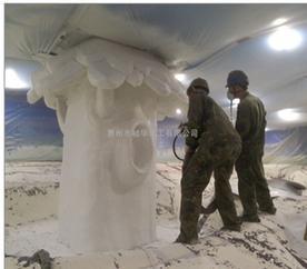 聚脲涂料用于万达雪山做耐磨抗压防护