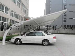 供应车棚 膜结构车棚 承接安装膜结构车棚工程