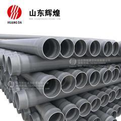 PVC-U排水管 低压输水灌溉管 农用管