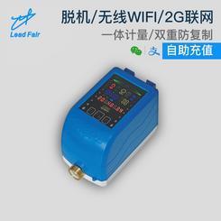 G水控器 水管家IC卡一体计量2G联网型防复制水控机淋浴刷卡系统
